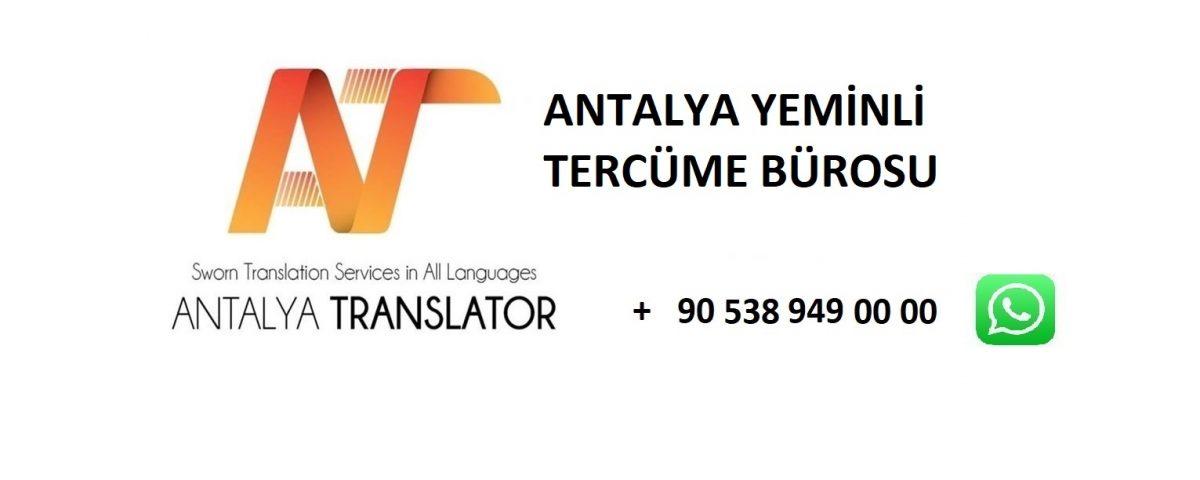 Öğrenci Belgesi - Antalya