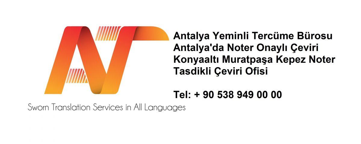Antalya Konyaaltı Çeviri Hizmeti Tercümanlık Ofisi Bürosu, yeminli tercüman mütercim liman hurma sarısu mahallesi