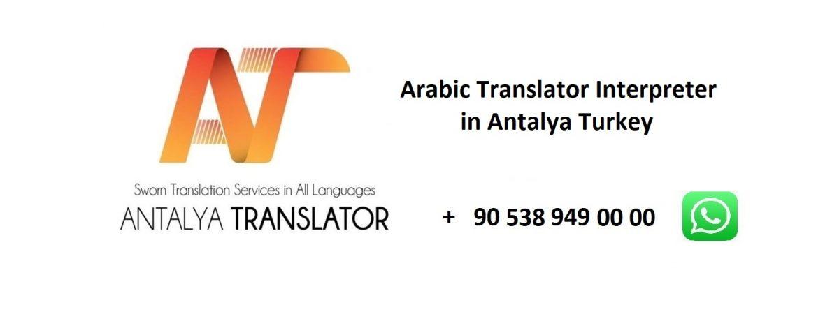 Arabic Translator Interpreter in Antalya Turkey