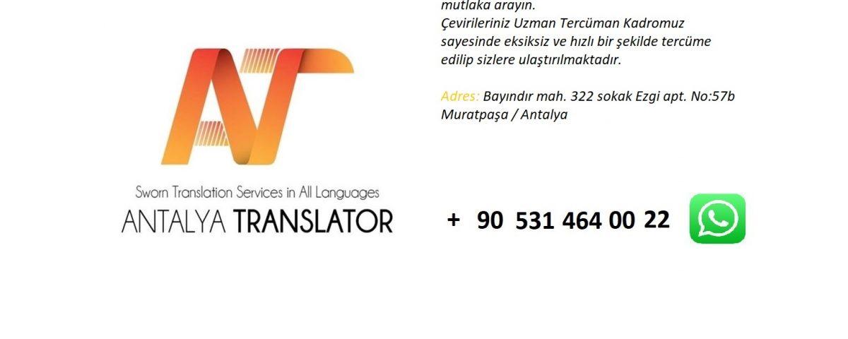 Apostil Nedir ? Antalya Translator