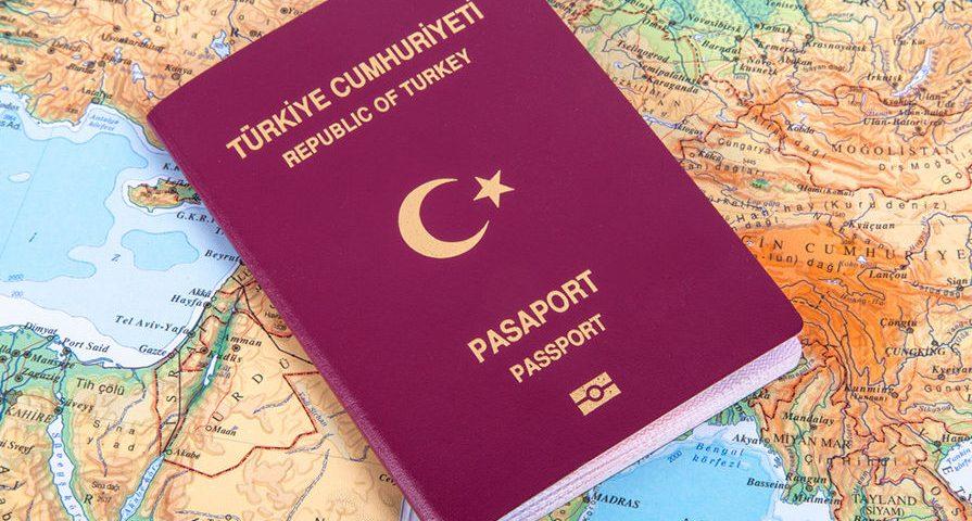 Получение турецкого гражданства путем инвестирования