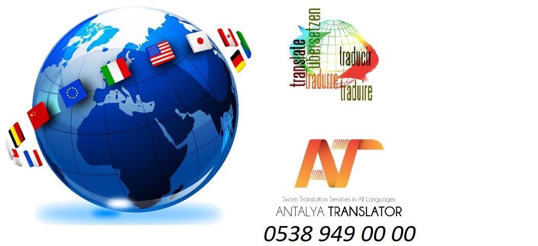 Noter Onaylı Ve Yeminli Tercüman Onaylı Belgeler