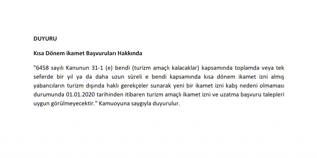 تجديد الاقامة السياحية في انطاليا تركيا 2020