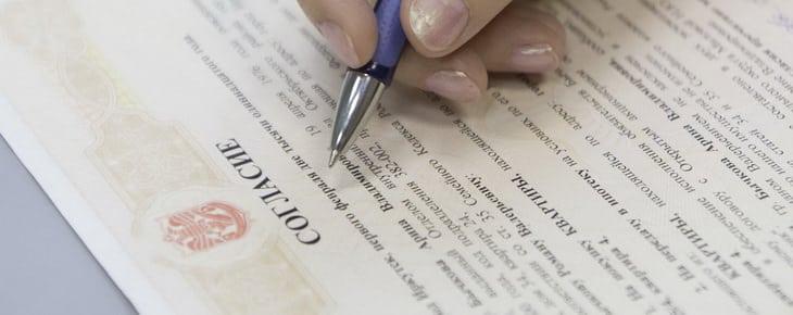 Перевод разрешения на выезд ребенка в Анталии, перевод соглашения на выезд ребенка в Анталии, согласие на выезд ребенка за границу, перевод и нотариальное заверение разрешения на выезд ребенка за границу