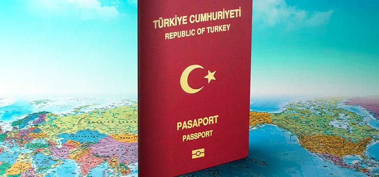 Гражданство, гражданство по Тапу, турецкое гражданство, турецкое гражданство по Тапу, турецкое гражданство на общих основаниях, турецкое гражданство по недвижимости