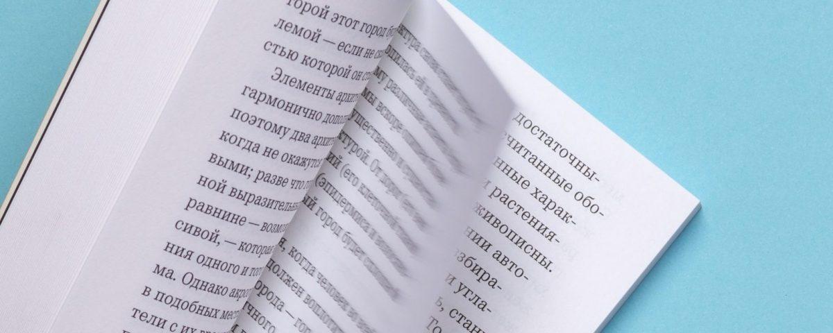 Antalya Rusça Tercümanlık Ofisi